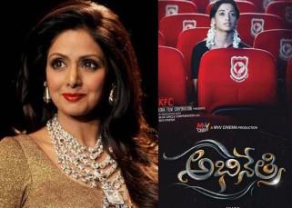 Sridevi to release the music of Prabhudheva and Tamannaah's Abhinetri