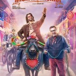 The Legend of Michael Mishra first look: Arshad Warsi and Boman Irani's buffalo ride promises to be hilarious!