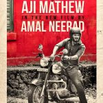 Dulquer Salmaan's first look in Amal Nerrad's next is giving us the badass biker boy vibes!