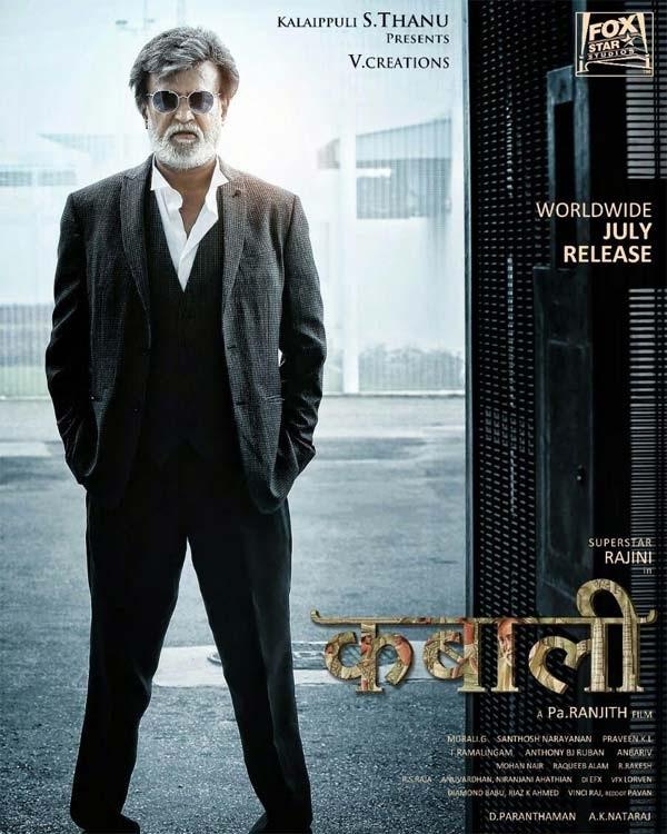 Man Of Keral Full Movie In Hindi Download