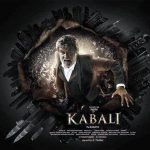 Rajinikanth's family has caught the Kabali fever, watch the film at Albert theatre!