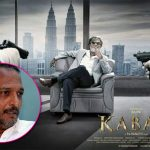 Nana Patekar doesn't think Rajinikanth is a superstar!