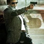 Kabali worldwide box office collection day 4: Rajinikanth's film rakes in Rs 230 crore!