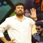 Prabhudheva to choreograph Chiranjeevi's dance moves in his 150th film!