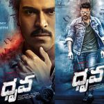 Ram Charan's first look in Dhruva is dark and every bit STYLISH AS HELL!