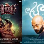Are you ready for Jayasurya's double treat in the form of IDI and Pretham?