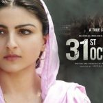 Soha Ali Khan's film on Indira Gandhi's assassination cleared by CBFC with 9 cuts