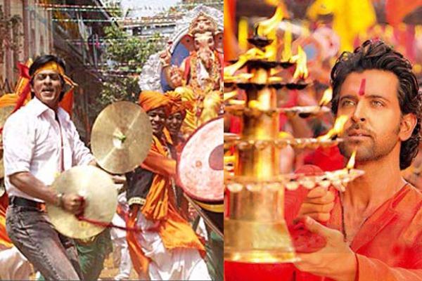 indian music shree ganesha - photo #8