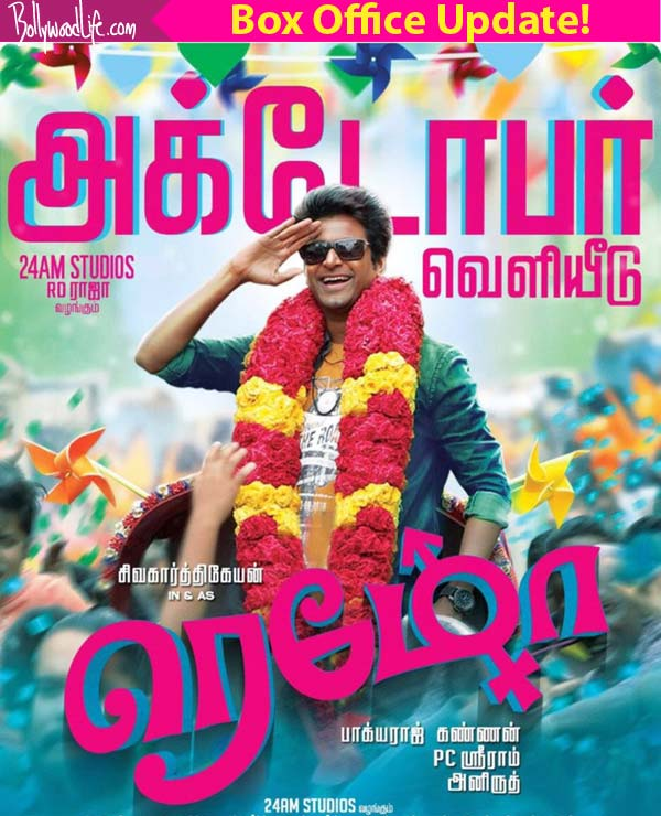 Remo Box Office Collection Day 5: Sivakarthikeyan's Film