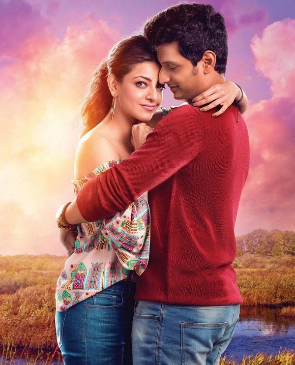 sentiment tamil movie download