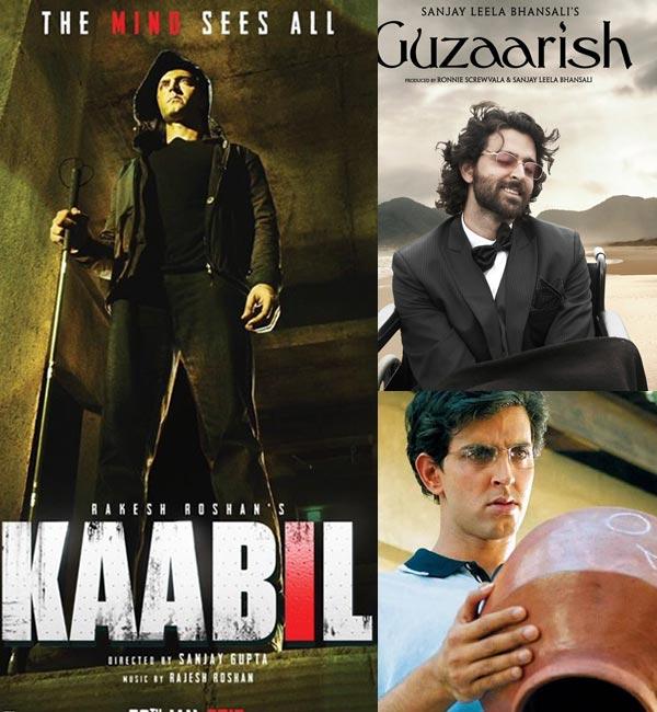guzaresh full movie