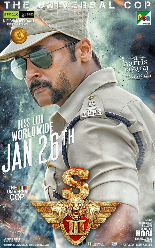 Suriyas singam 3 gets a u certificate to release on 26th january suriyas singam 3 gets a u certificate to release on 26th january thecheapjerseys Image collections