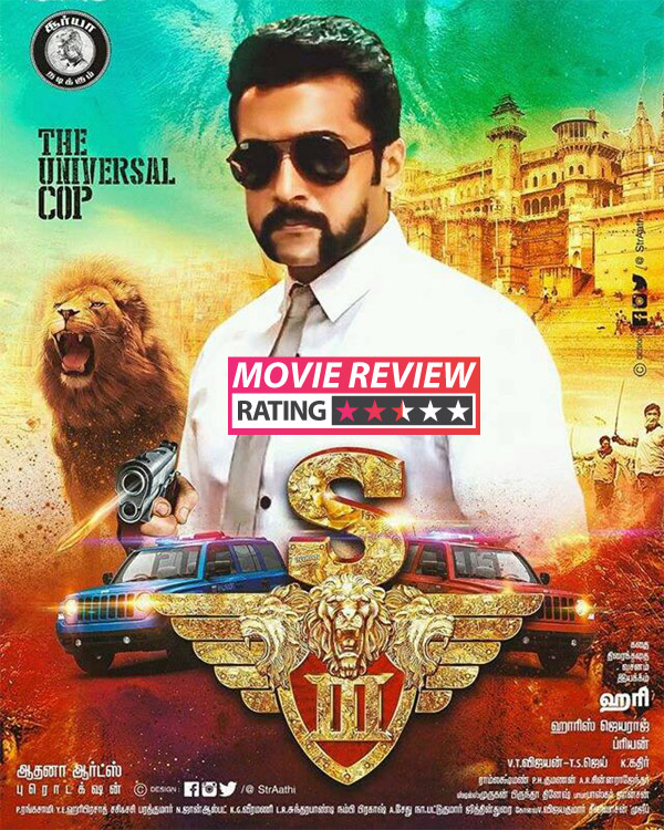 Singam 3 movie review suriya is the only saving grace of this cop singam 3 movie review suriya is the only saving grace of this cop drama thecheapjerseys Choice Image