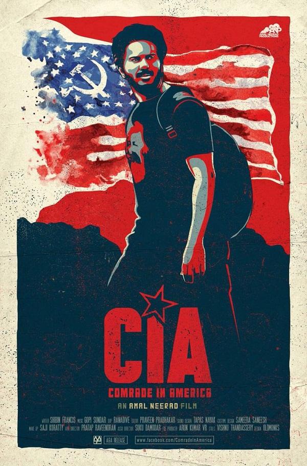 Comrade in America Malayalam Full Movie Download DVDRip
