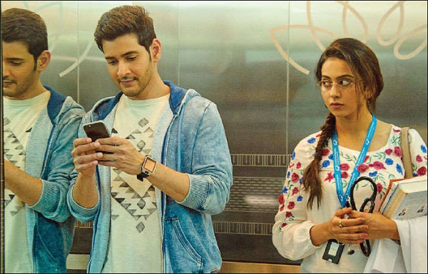 Spyder 9th Day Box Office Collection