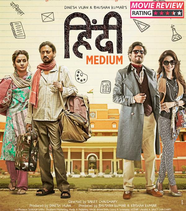 videos hindi news