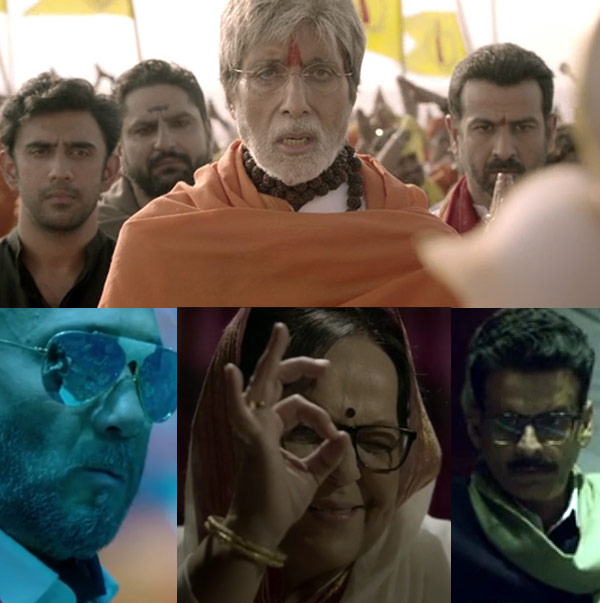 Sarkar 3 2 hd marathi movie free download