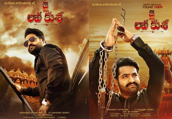 Jai Lava Kusa 19th Day Box Office Collection