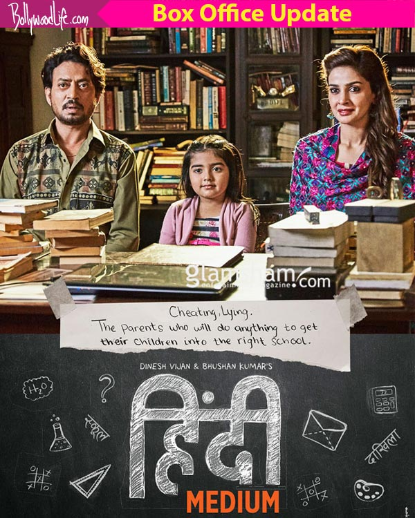 Hindi medium box office collection day 3 irrfan khan 39 s - Bollywood movie box office collection ...