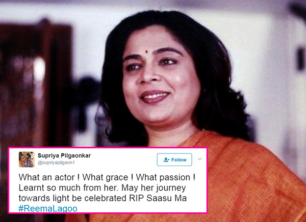 Actress Reema Lagoo cremated