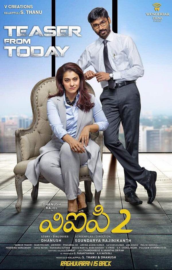 VIP 2 [HQ-DVDScr] Tamil Movie Free Download Site TamilRockers Torrent