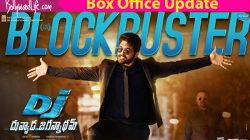 Duvvada Jagannadham box office collection day 2: Allu Arjun and Pooja Hegde's film earns a massive Rs 46 crore at the worldwide market