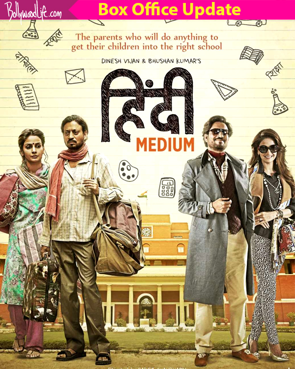 Hindi medium box office collection day 13 irrfan khan 39 s - Bollywood movie box office collection ...