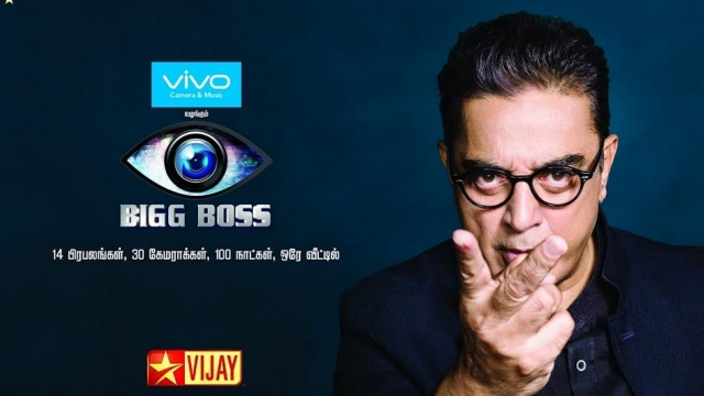 Kamal Haasan To Get Arrested For Hosting Bigg Boss Tamil?