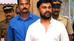 Dileep arrest: Will Kerala actor be granted bail in the abduction case as he moves High Court today?