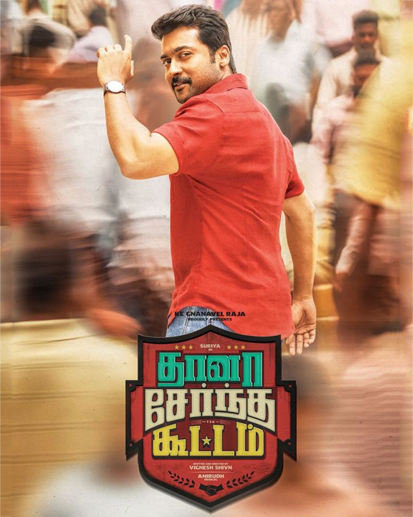 Thaana serndha koottam first look unveiled on suriyas 42nd birthday altavistaventures Images