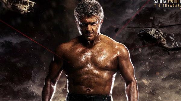 Ajit New Movie In Hindi
