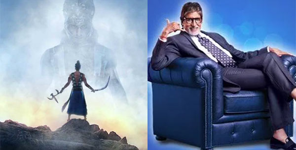 Kaun Banega Crorepati 9: Amitabh Bachchan's Show Has So Many New Elements