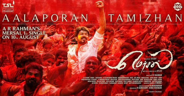 Single from Mersal to be released soon
