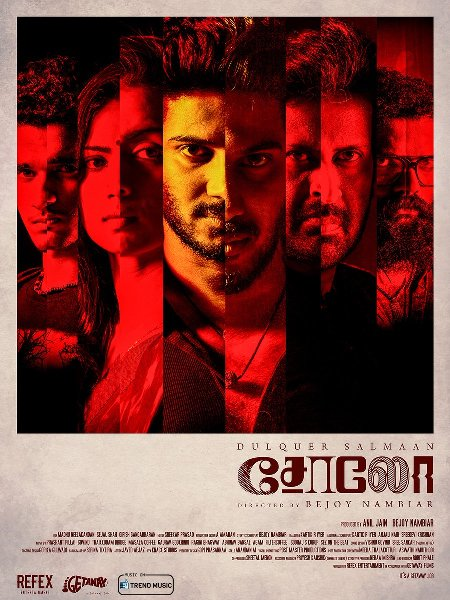 Solo: Solo Poster: Dulquer Salmaan Looks RAGING HOT As Siva