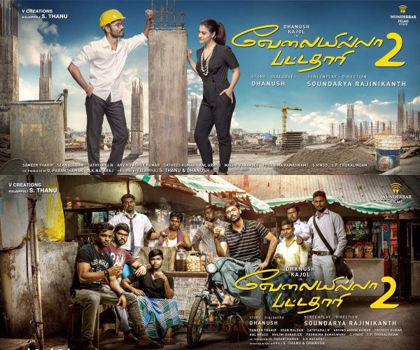 Dhanush VIP 2 Movie Review - Velaiilla Pattadhari 2 Story Plot & Movie Rating
