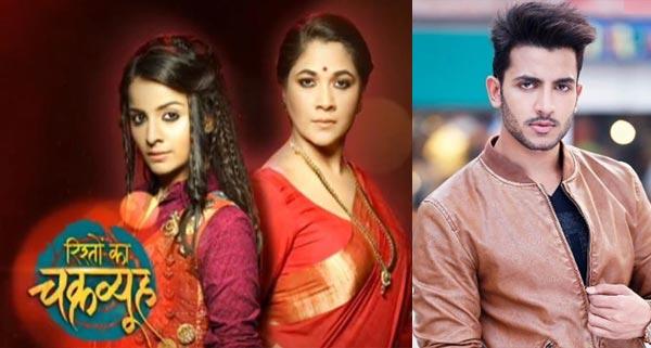 Rishton Ka Chakravyuh fem Akash Gill saves child from ill-treating parents