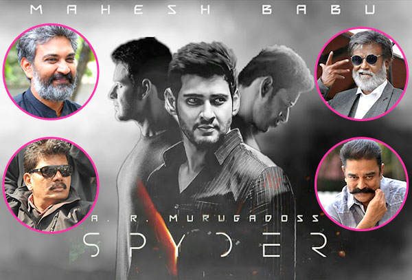 Mahesh gets a roaring reception in Chennai, SPYder audio unveiled
