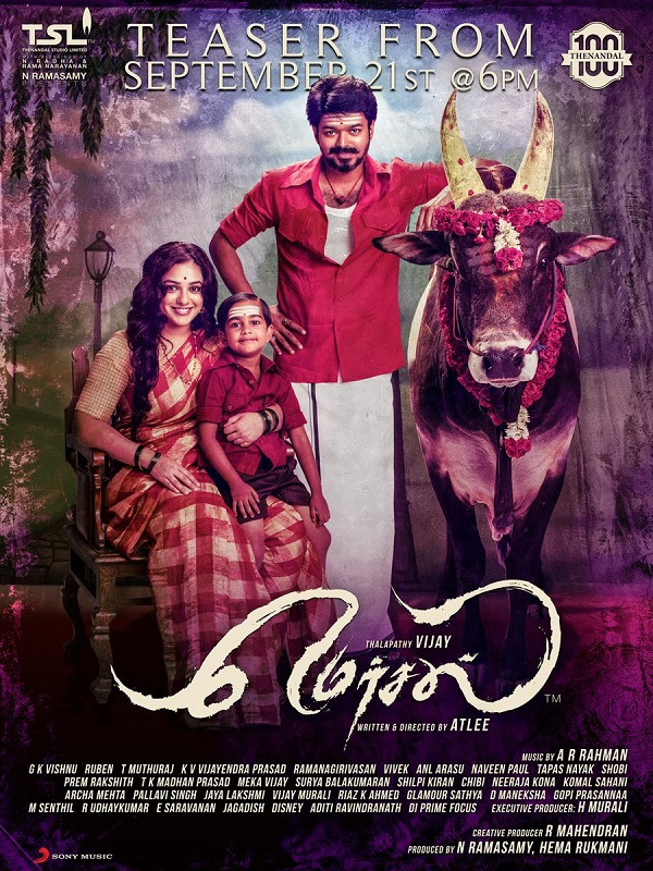 mersal s new poster starring thalapathy vijay and nithya