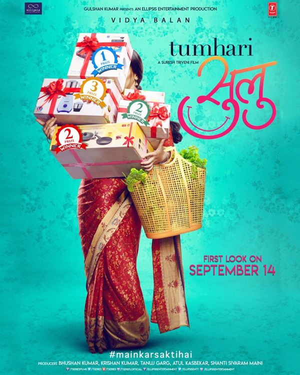 Tumhari Sulu TEASER POSTER: Why Is Vidya Balan Hiding Her Face?