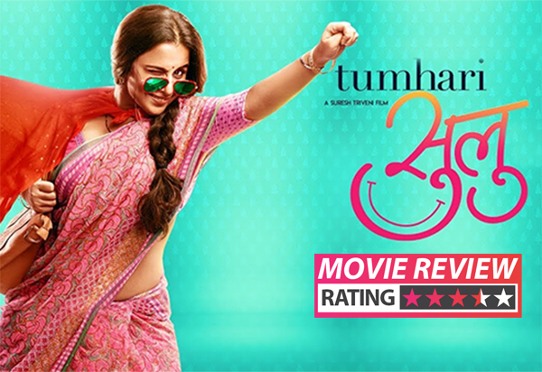 Tumhari Sulu Movie Review Vidya Balan 39 S Slice Of Life Film Will Win You Over With Its