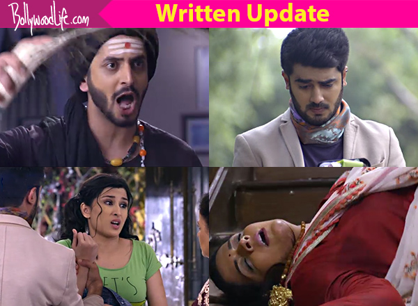 Piyaa Albela 13th December 2017 Written Update Of Full Episode: Pooja pushes Bua off the stairs as Supriya takes a decision