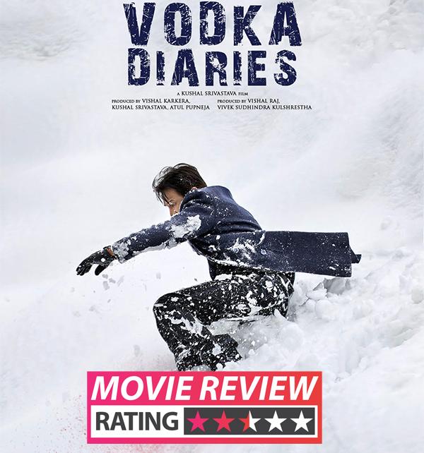 vodka-diaries-2.5-star.jpg