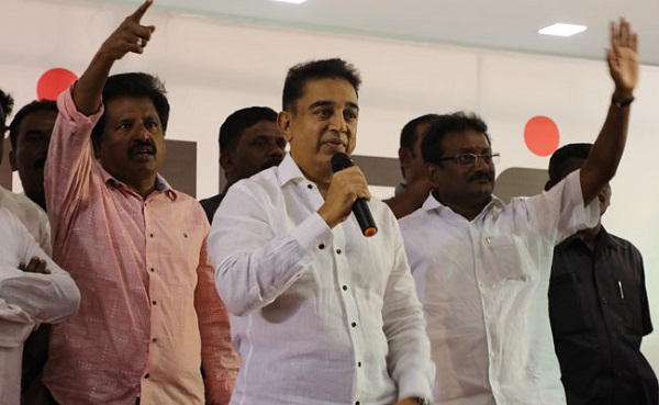Kamal Haasan to launch political party tomorrow