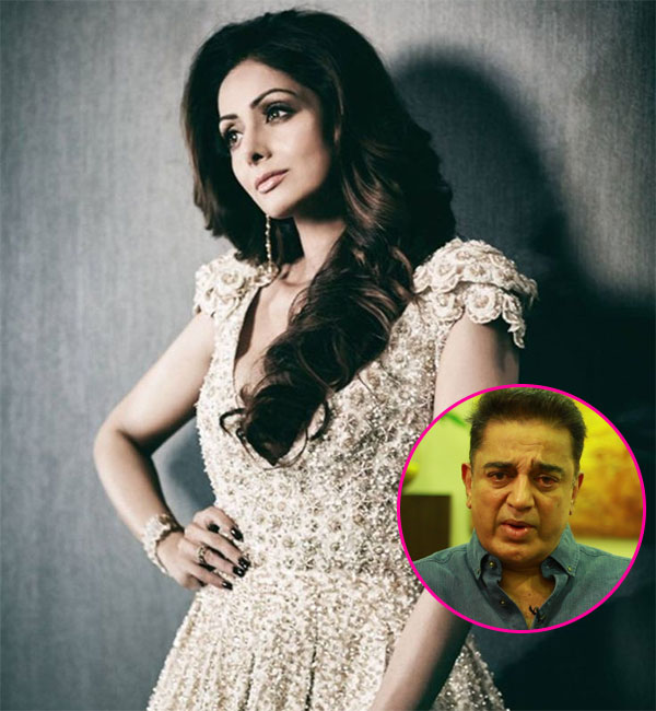 Kamal Haasan gets really emotional talking about Sridevi – watch video