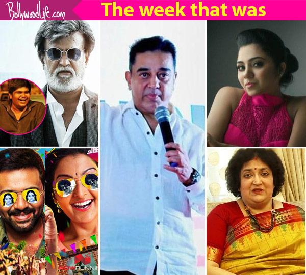 Top 5 Viral News Of The Week: Kamal Haasan, Rajinikanth, Jipsa Beegam, Manju Warrier