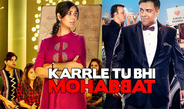 Karrle Tu Bhi Mohabbat Season 2 review: Ram Kapoor-Sakshi Tanwar's chemistry reels you back and keeps you hooked