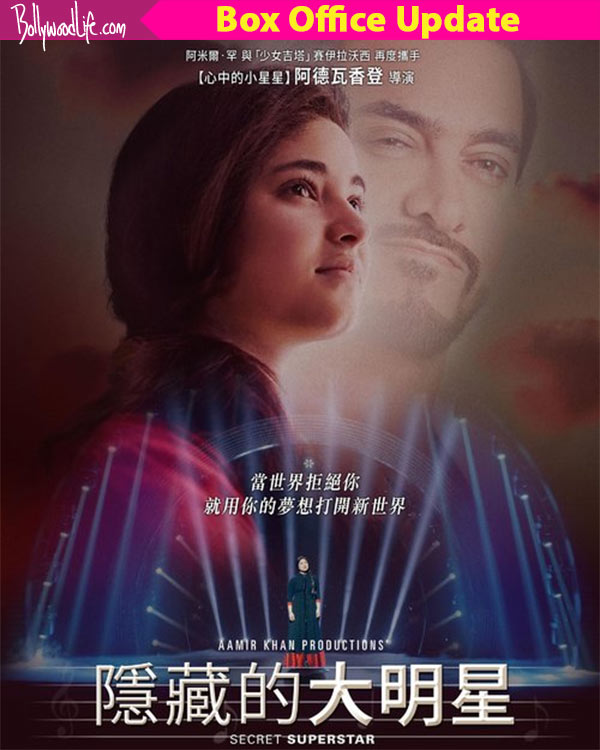 Baahubali 2 China Box Office Collection >> Secret Superstar box office collection China day 20: Aamir Khan and Zaira Wasim's film crosses ...