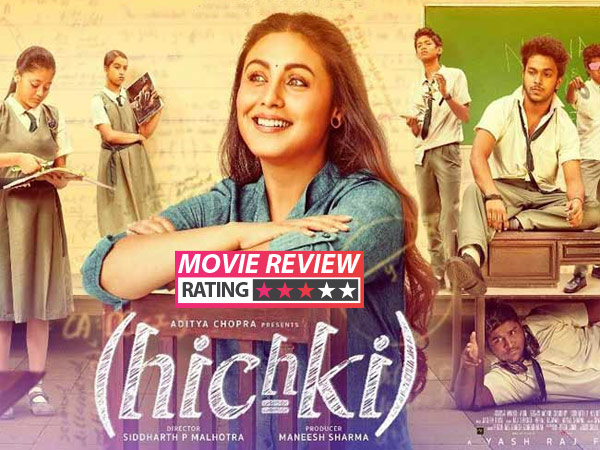 Hichki review: Rani Mukerji delivers a sparkling performance in this meaningful film ...