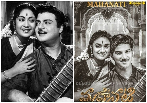 Dulquer Salmaan As Gemini Ganesan First Look From Mahanati: Keerthy Suresh And Dulquer Salmaan Have Got The Iconic