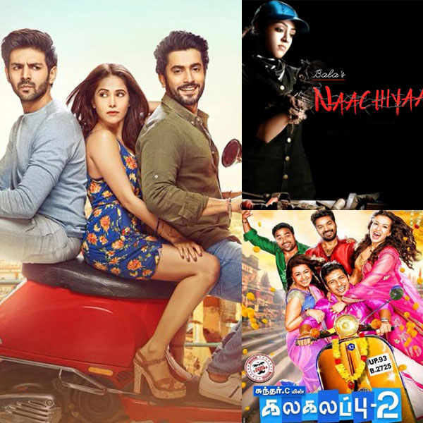 Pari box office report: Anushka Sharma's spooky avatar keeps most audiences away
